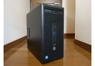 HP Prodesk 400G3 MT i3 6100-8G-SSD240G số 400D14